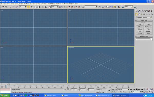 Max' main interface.
